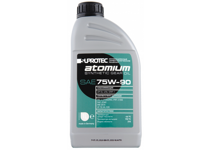 Трансмиссионное масло 75W 90 Супротек Атомиум/Suprotec Atomium, 1 литр