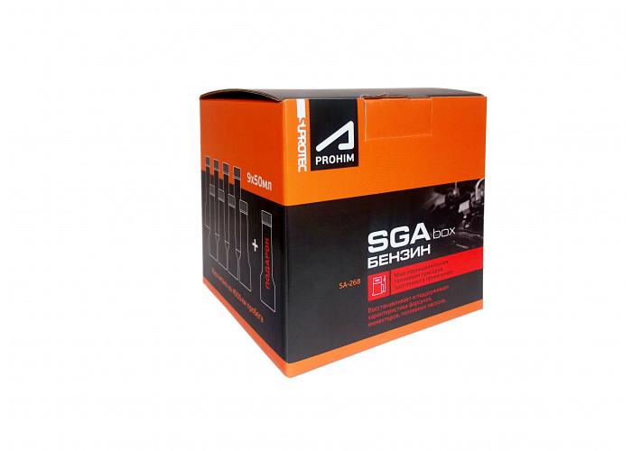 Набор присадок в бензин СГА бокс (SGA box) для снижения расхода, восстановления и продления ресурса форсунок, 450мл