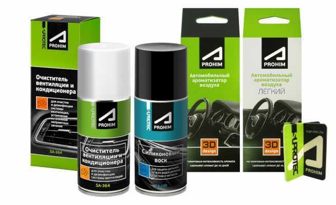 Набор Салон - очиститель вентиляции 1 шт., силиконовая воск 1 шт., ароматизатор 1 шт.