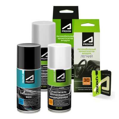 Набор Салон. Очистка воздуха - очиститель вентиляции 2 шт., силиконовая воск 1 шт., ароматизатор 2 шт.