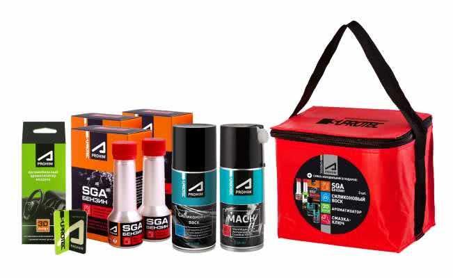 Подарочный набор Апрохим (бензин). Присадка 3 шт., воск 1 шт., жидкий ключ 1 шт., ароматизатор 1 шт. и термосумка