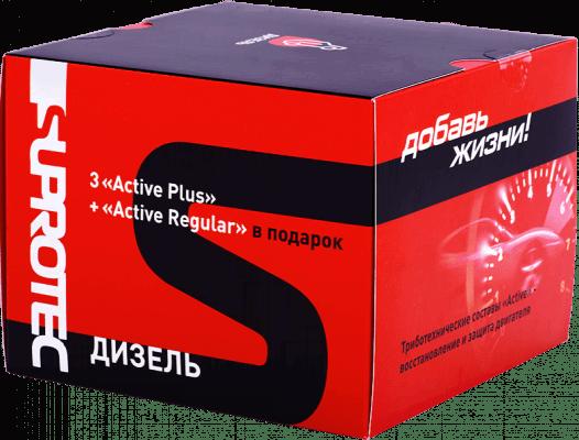 Подарочный набор присадок Супротек Active plus (Актив плюс дизель)